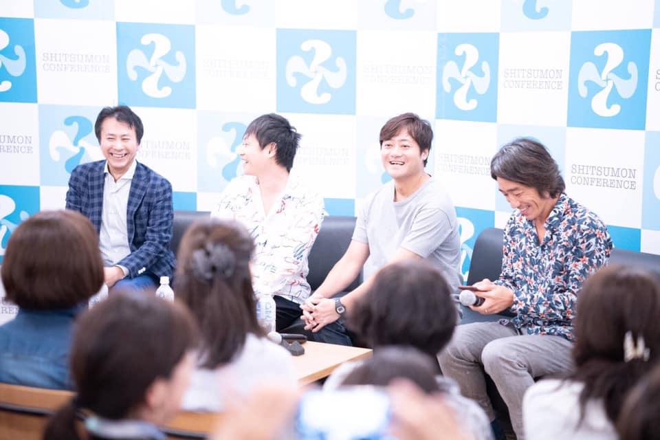 f:id:tatsunori-matsuda:20190920102002j:plain