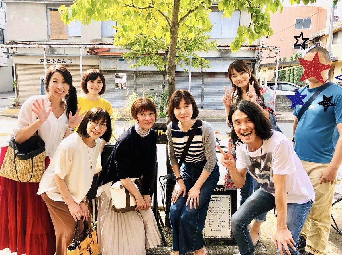 f:id:tatsunori-matsuda:20190921163819j:plain