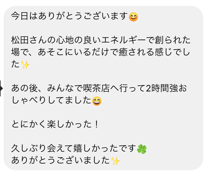 f:id:tatsunori-matsuda:20190921174254p:plain