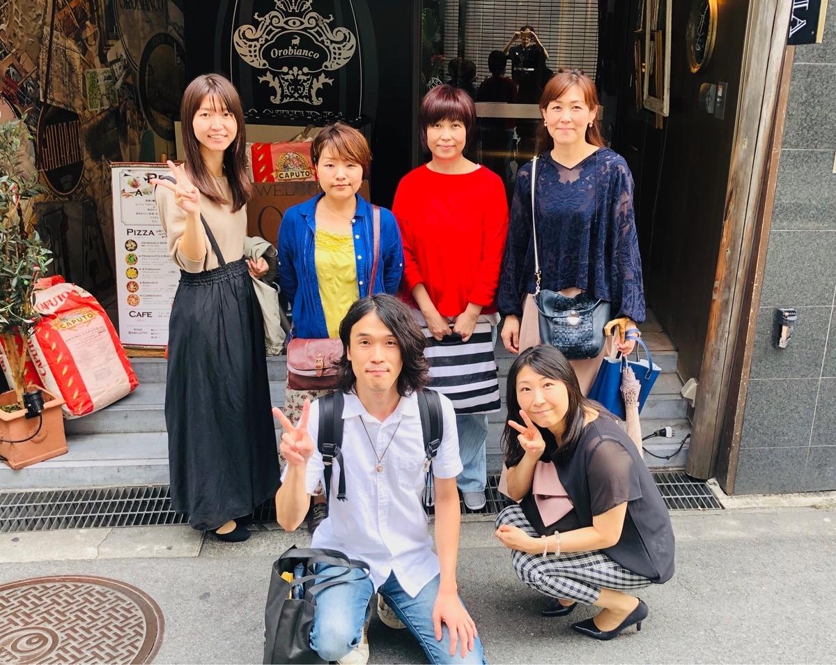 f:id:tatsunori-matsuda:20190924182014j:plain