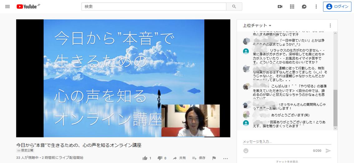f:id:tatsunori-matsuda:20190927193301p:plain