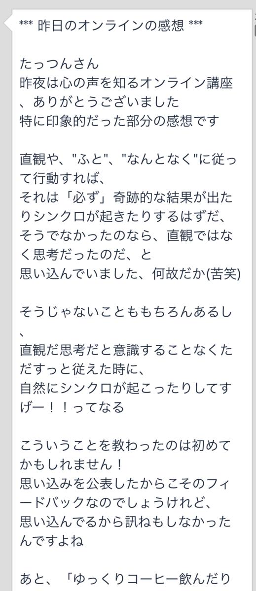 f:id:tatsunori-matsuda:20190928130241p:plain
