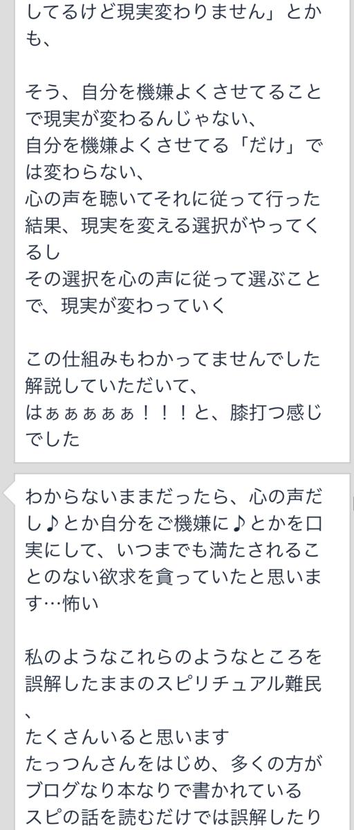 f:id:tatsunori-matsuda:20190928130258p:plain