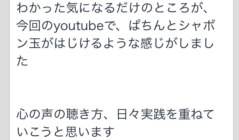 f:id:tatsunori-matsuda:20190928130316p:plain