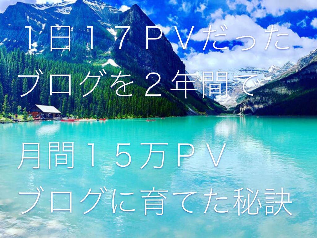 f:id:tatsunori-matsuda:20191002201455j:plain