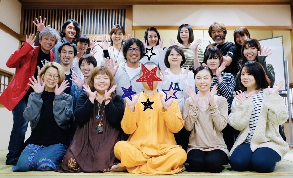 f:id:tatsunori-matsuda:20191024205923j:plain