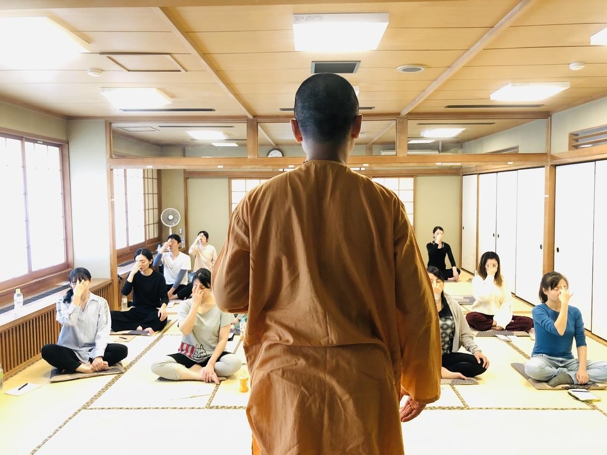 f:id:tatsunori-matsuda:20191027202909j:plain