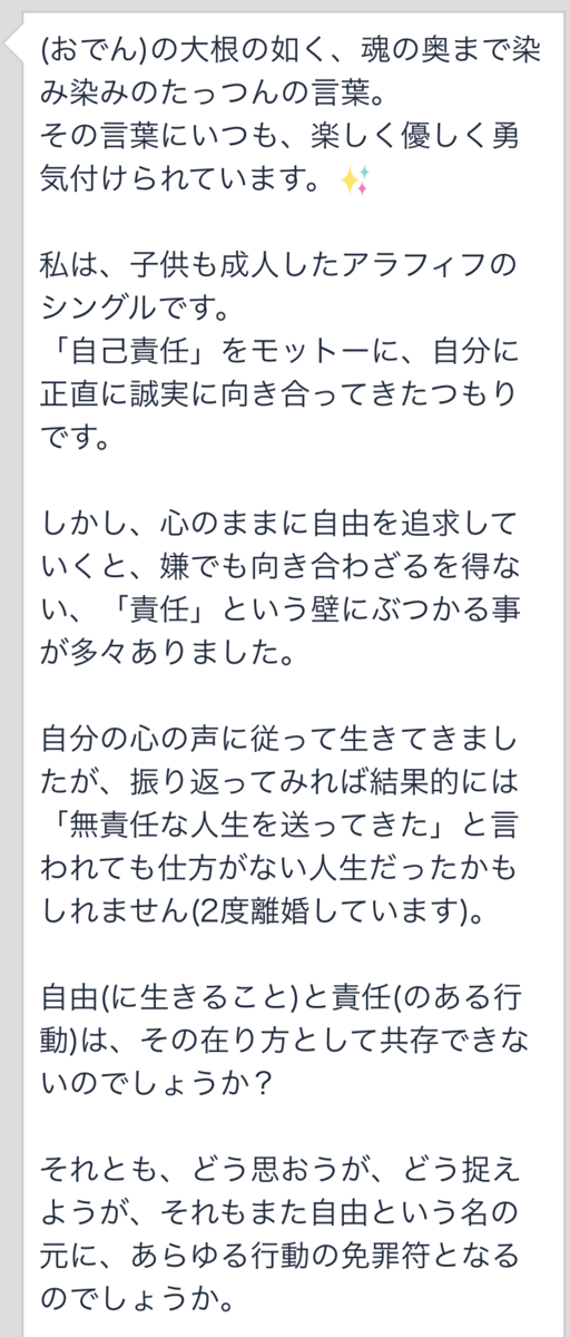 f:id:tatsunori-matsuda:20191101111205p:plain