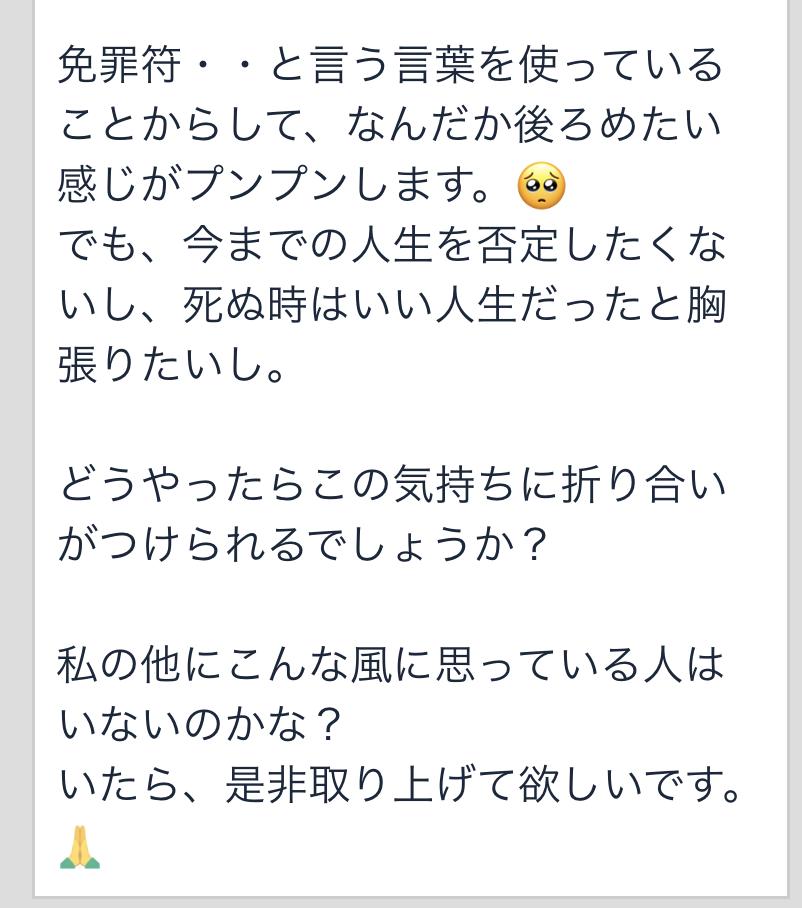 f:id:tatsunori-matsuda:20191101204330p:plain