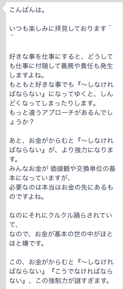 f:id:tatsunori-matsuda:20191102184138p:plain