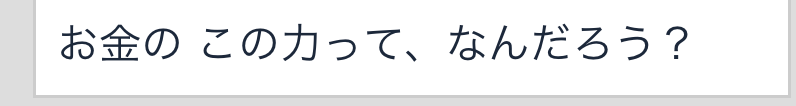 f:id:tatsunori-matsuda:20191102184239p:plain