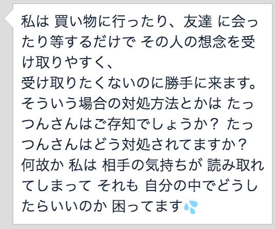 f:id:tatsunori-matsuda:20191103181752p:plain