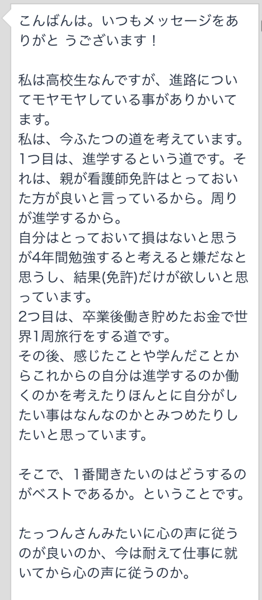 f:id:tatsunori-matsuda:20191104184727p:plain