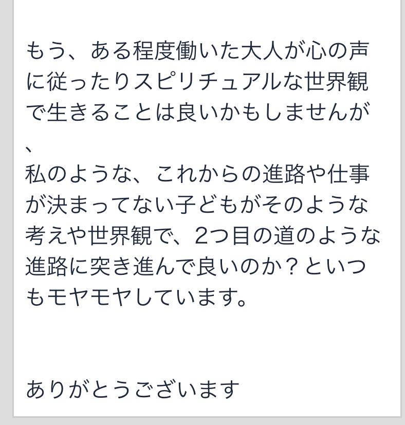 f:id:tatsunori-matsuda:20191104184853p:plain