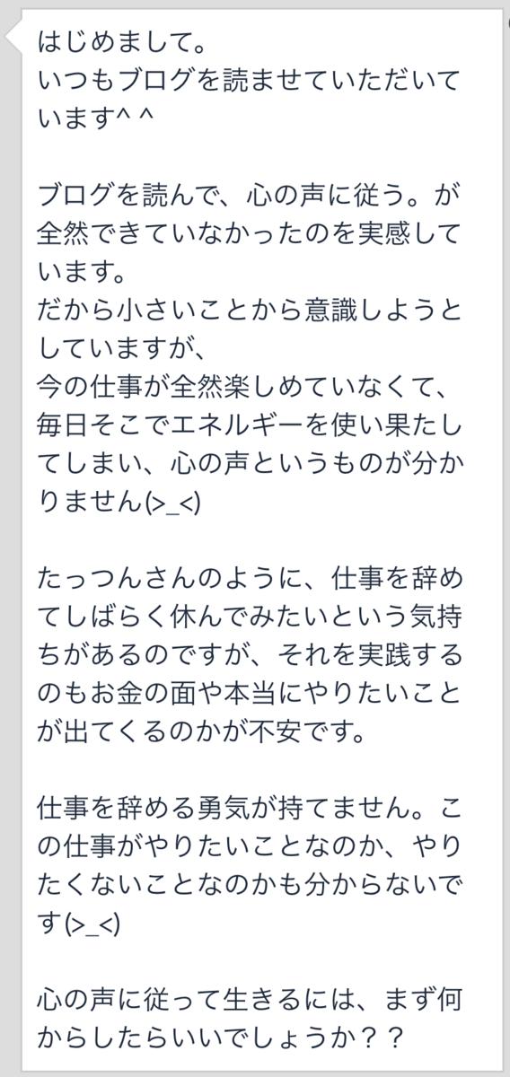 f:id:tatsunori-matsuda:20191105191937p:plain