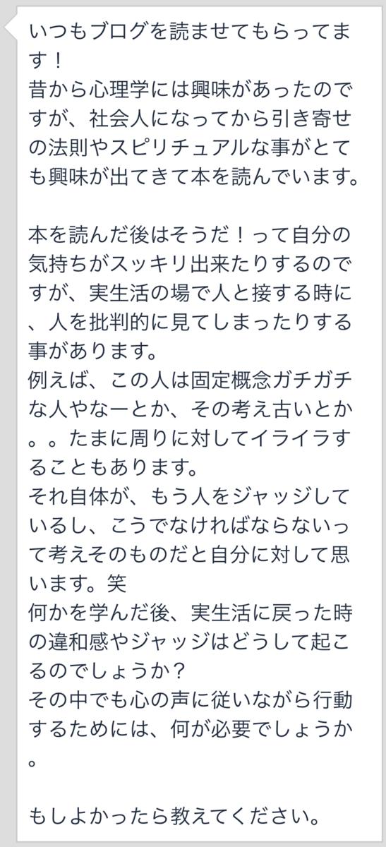 f:id:tatsunori-matsuda:20191107185704p:plain