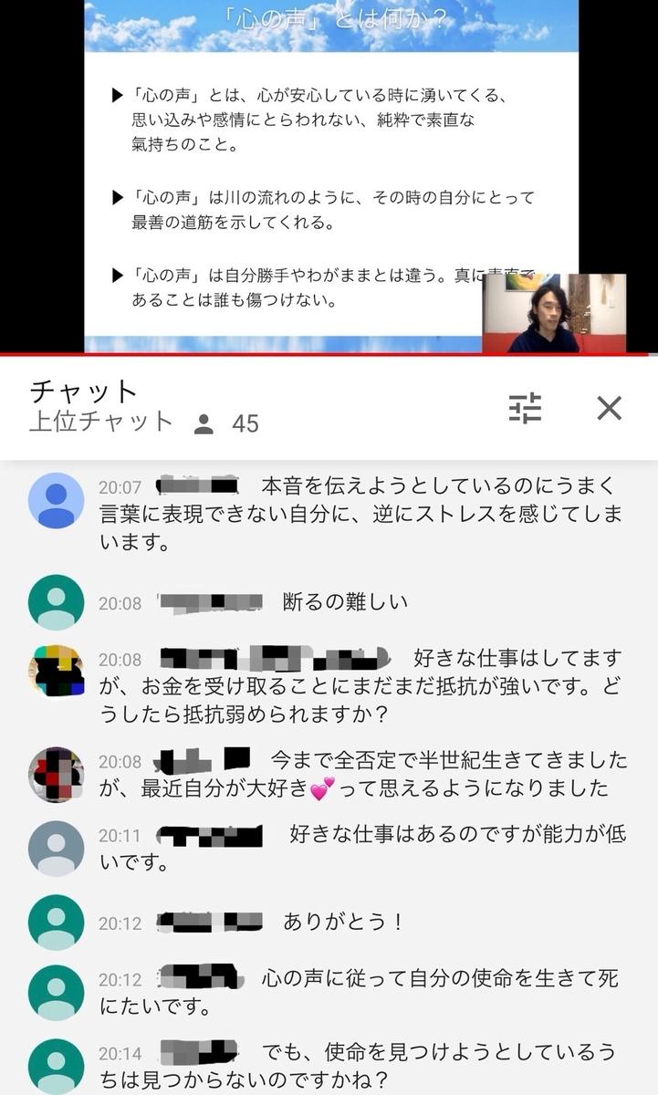 f:id:tatsunori-matsuda:20191126100233j:plain