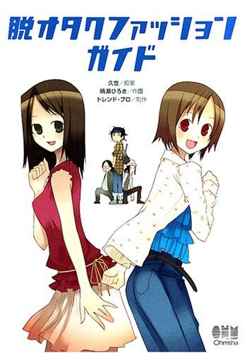 f:id:tatsunori-matsuda:20191128100657j:plain