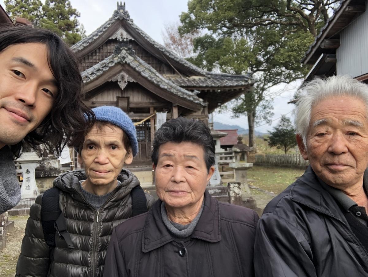 f:id:tatsunori-matsuda:20191207205831j:plain