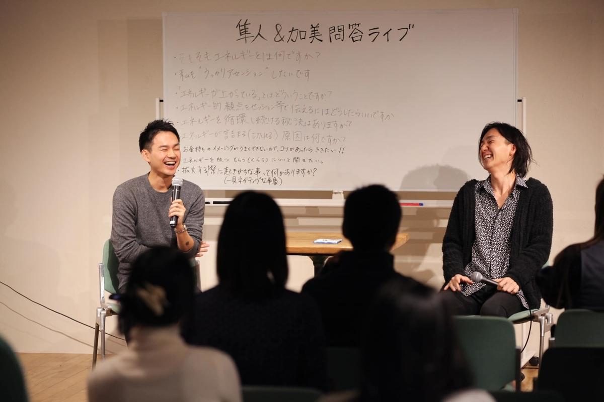 f:id:tatsunori-matsuda:20191213183451j:plain
