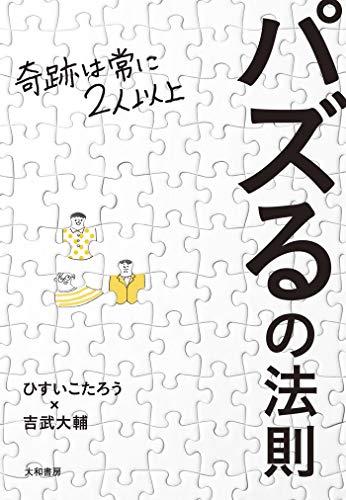 f:id:tatsunori-matsuda:20191213190530j:plain