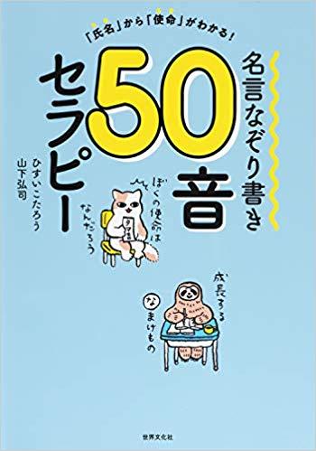 f:id:tatsunori-matsuda:20191213190845j:plain