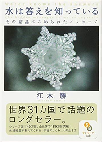 f:id:tatsunori-matsuda:20191213192351j:plain