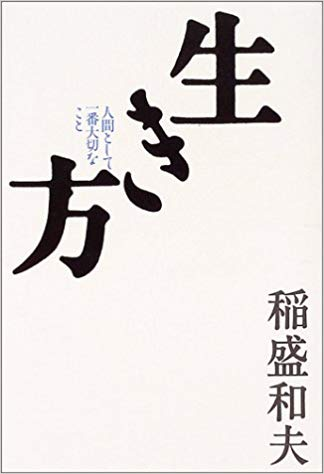 f:id:tatsunori-matsuda:20191213192538j:plain