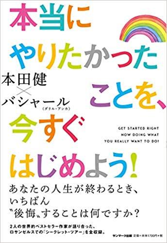 f:id:tatsunori-matsuda:20191213192709j:plain