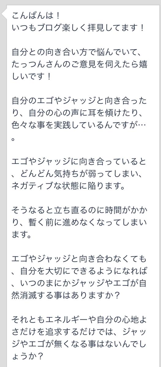 f:id:tatsunori-matsuda:20191216194935p:plain