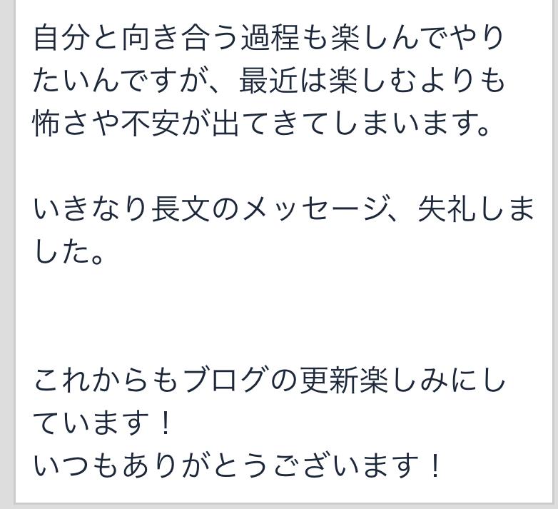 f:id:tatsunori-matsuda:20191216194948p:plain