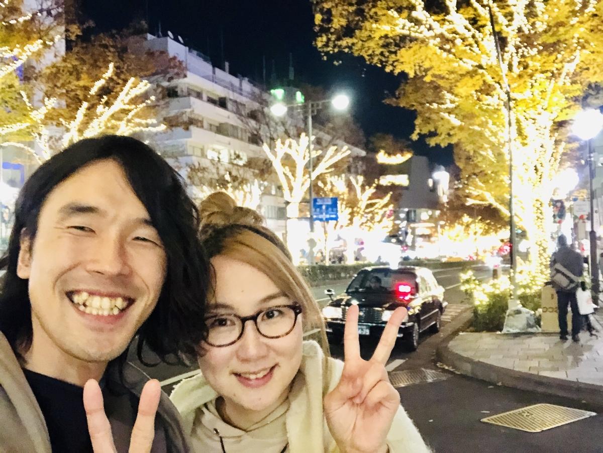 f:id:tatsunori-matsuda:20191220020344j:plain