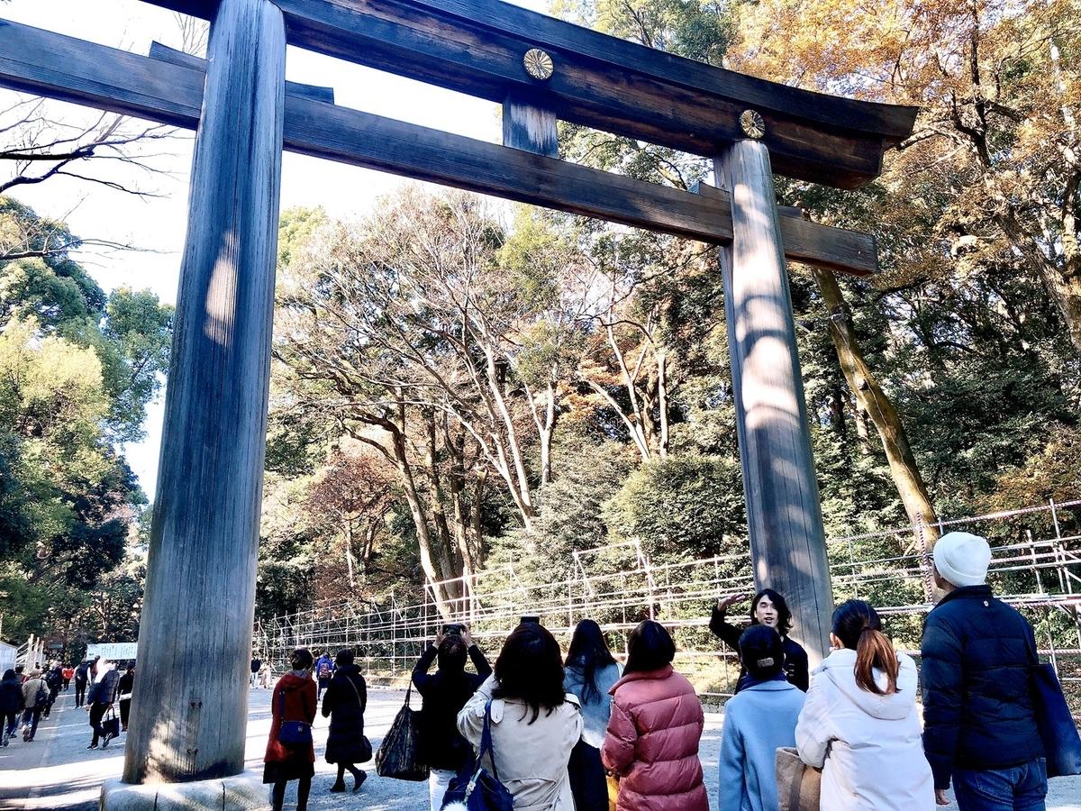 f:id:tatsunori-matsuda:20191221123044j:plain