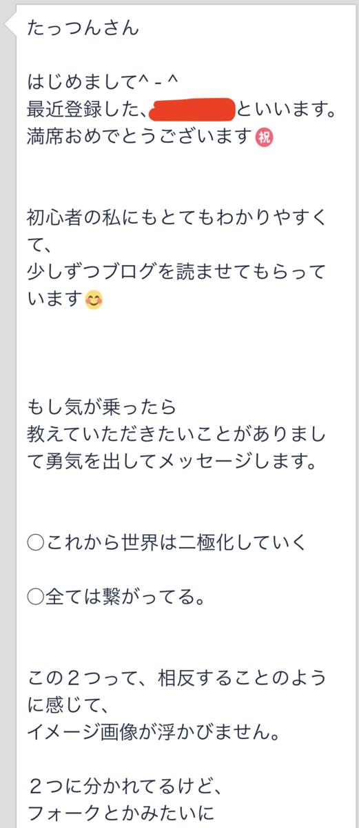f:id:tatsunori-matsuda:20191222182104p:plain