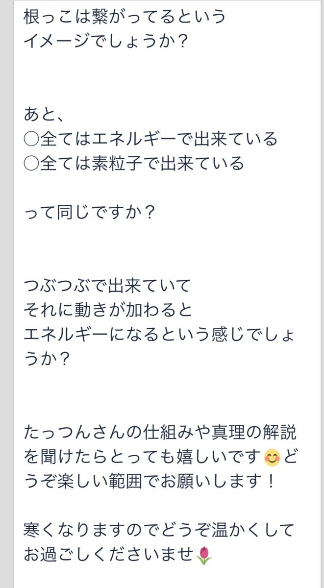 f:id:tatsunori-matsuda:20191222182131p:plain