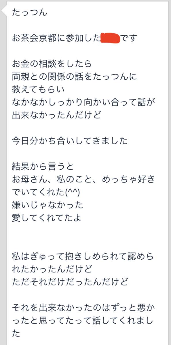 f:id:tatsunori-matsuda:20191224191728p:plain