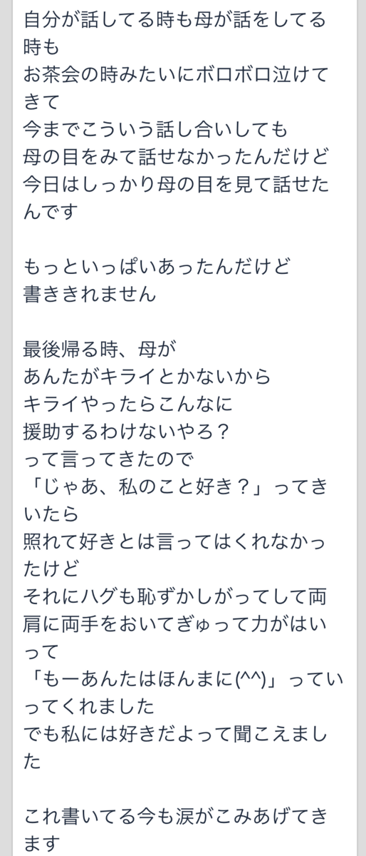 f:id:tatsunori-matsuda:20191224192401p:plain