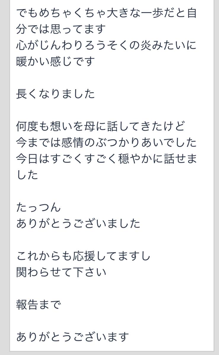 f:id:tatsunori-matsuda:20191224193900p:plain