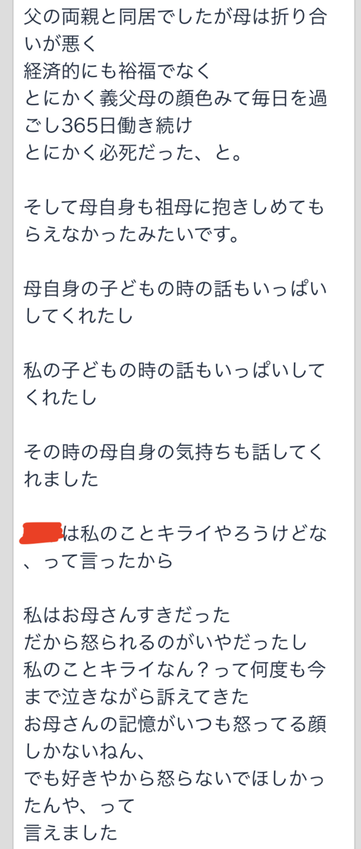 f:id:tatsunori-matsuda:20191225225546p:plain
