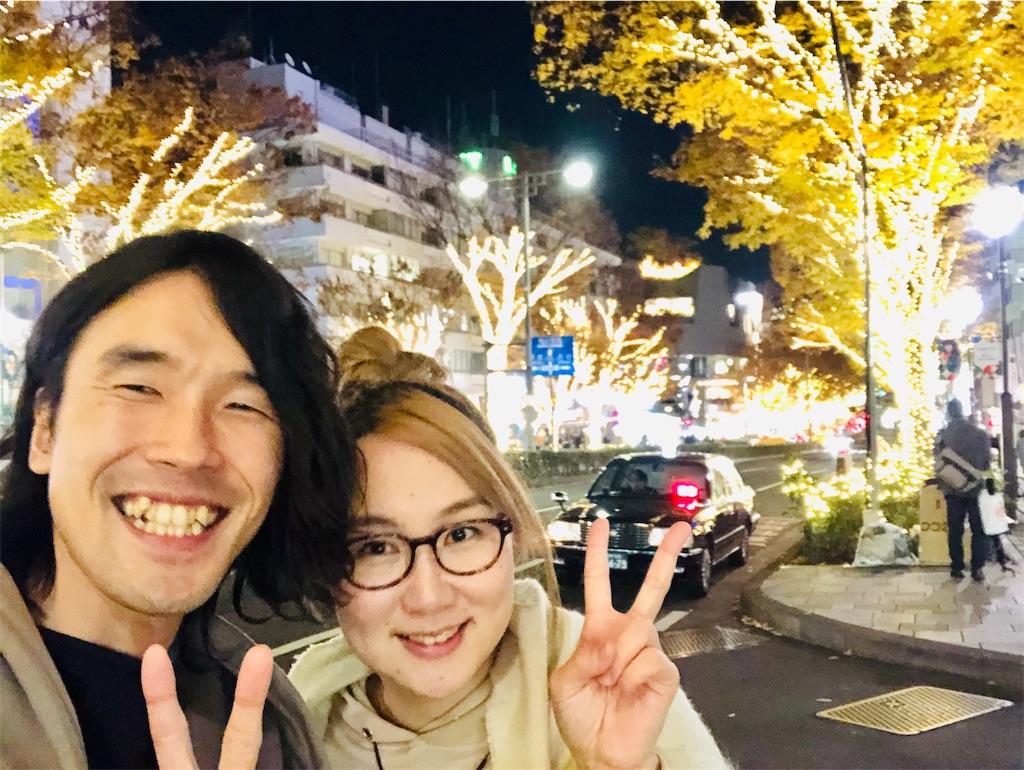 f:id:tatsunori-matsuda:20191231200154j:plain