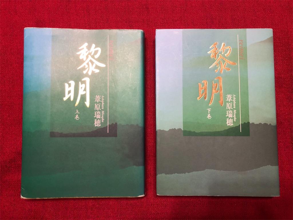 f:id:tatsunori-matsuda:20200104195918j:image