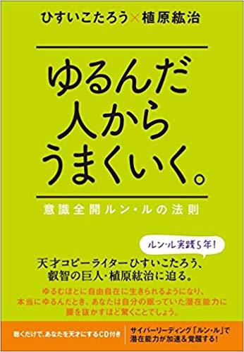 f:id:tatsunori-matsuda:20200106190950j:plain