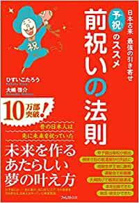 f:id:tatsunori-matsuda:20200106193748j:plain