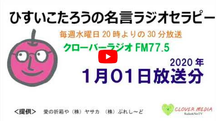 f:id:tatsunori-matsuda:20200106195533p:plain
