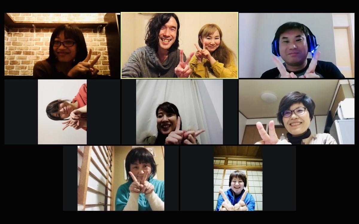 f:id:tatsunori-matsuda:20200116151034j:plain