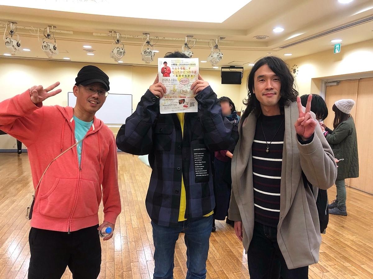 f:id:tatsunori-matsuda:20200117181341j:plain