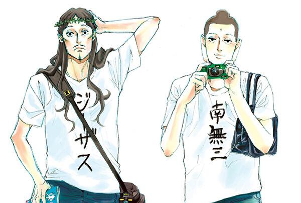 f:id:tatsunori-matsuda:20200118151347j:plain