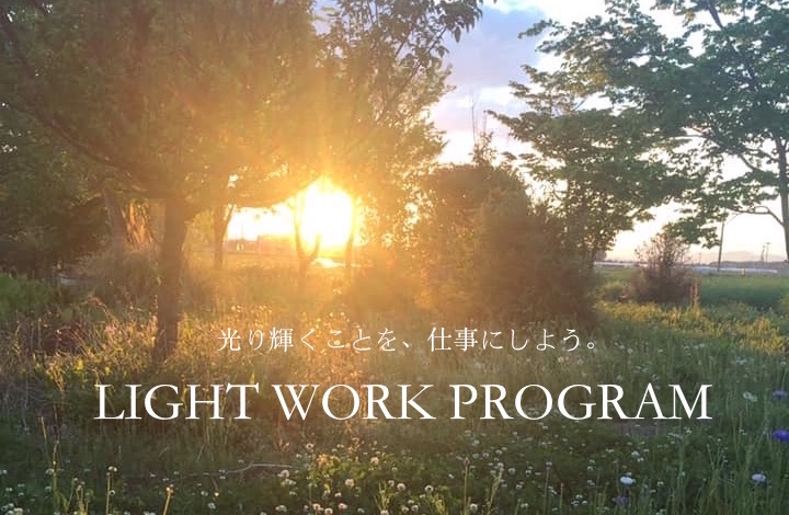 f:id:tatsunori-matsuda:20200201200129j:plain