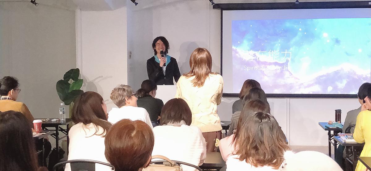 f:id:tatsunori-matsuda:20200214175253j:plain