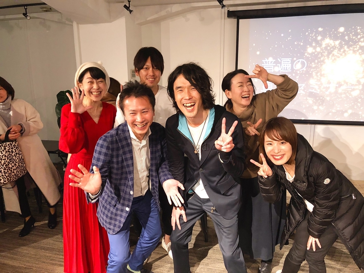 f:id:tatsunori-matsuda:20200214175314j:plain